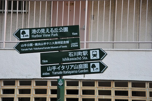 081226-59道標.jpg