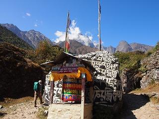 Everest_0059.jpg