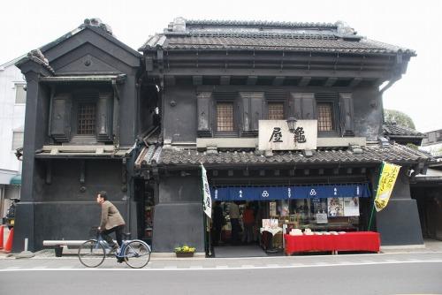 PT05亀屋.jpg